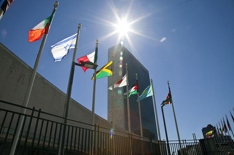 Siège d l'ONU à New York ©Cancilleria Ecuador