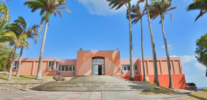 © Guadeloupe Tourisme