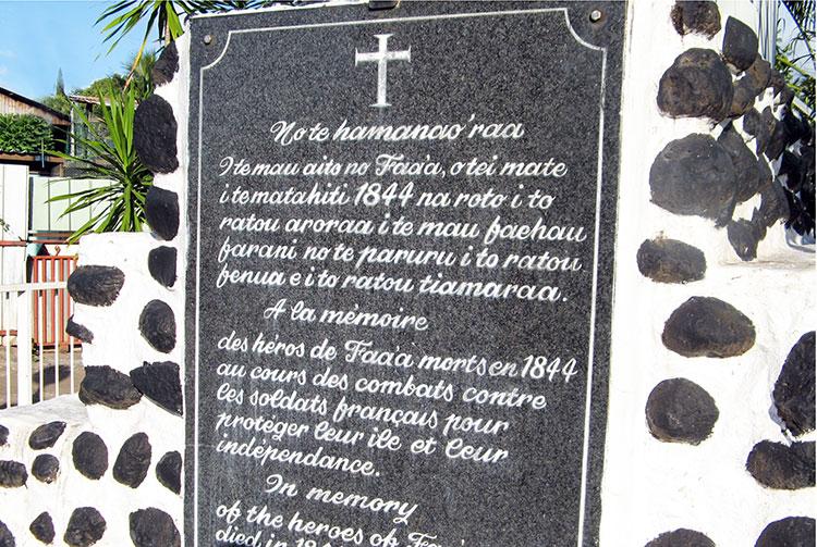 Stèle de Tavararo à Faa'a ©Tahiti Heritage
