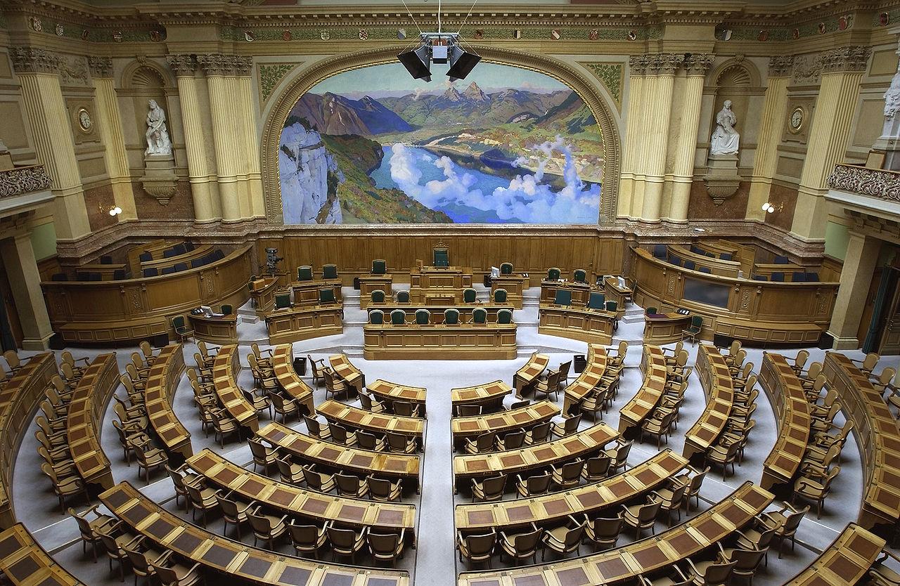 La Salle du Conseil national de l'Assemblée fédérale suisse