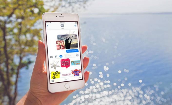 tahiti stickers une application pour des photos la mode polyn sienne toute l 39 actualit des. Black Bedroom Furniture Sets. Home Design Ideas