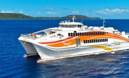 Nouvelle-Calédonie : Modification du dispositif continuité pays